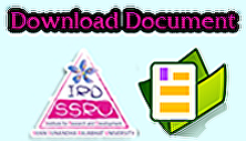 IRD Download